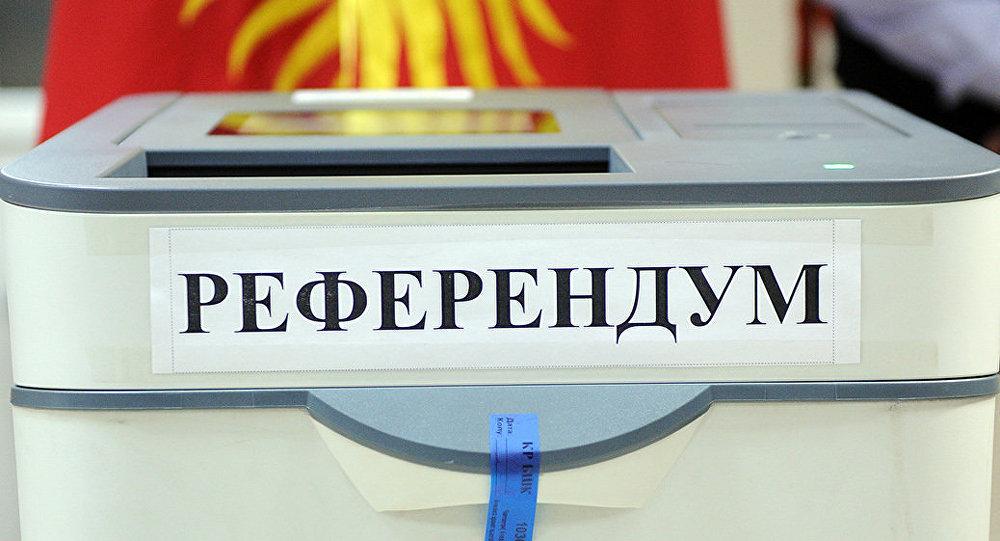 БШК: Референдумга 13 үгүт тобу каттоодон өттү