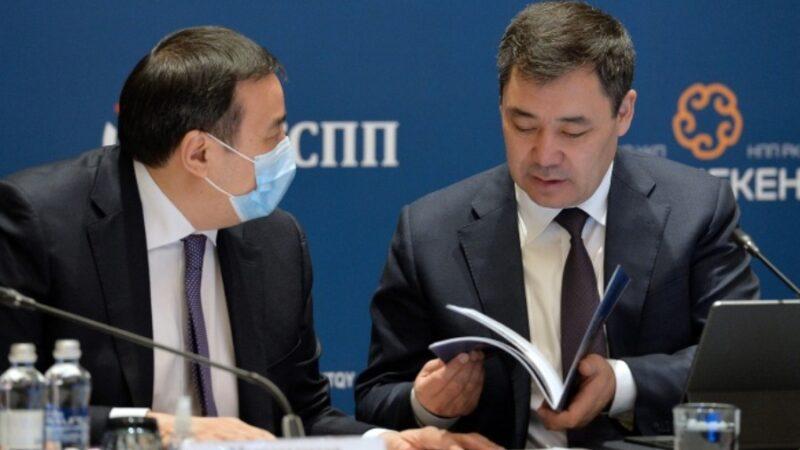 Садыр Жапаров казак инвесторлорун Кыргызстанга инвестиция салууга чакырды