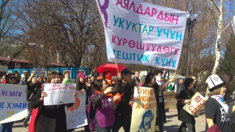 Активисттер митинг боюнча Бишкек шаардык сотуна кайрылышты
