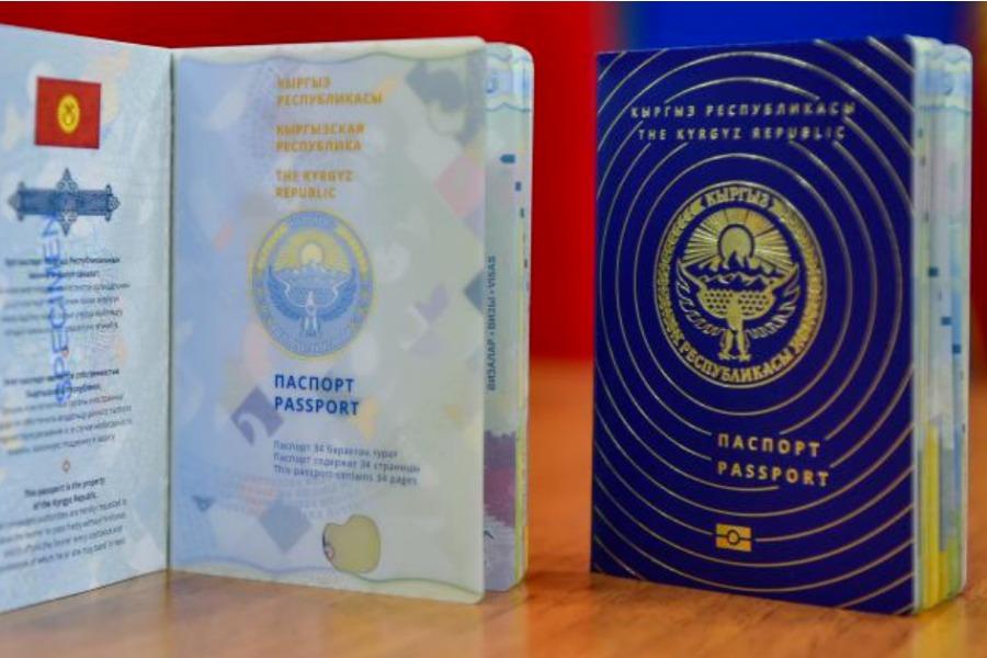 Жаңы муундагы улуттук жалпы жарандык паспортту киргизүү тууралуу өкмөттүн билдирүүсү