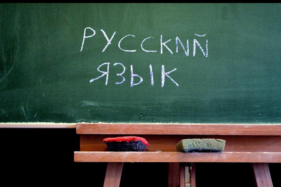 Орус тили аксаган аймактарга Орусия тыкыр көңүл бурмай болду