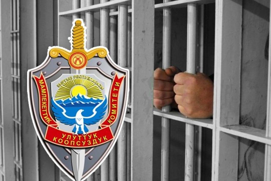 УКМК: Мурдагыдай талап-тоногон чиновниктер азайып баратат