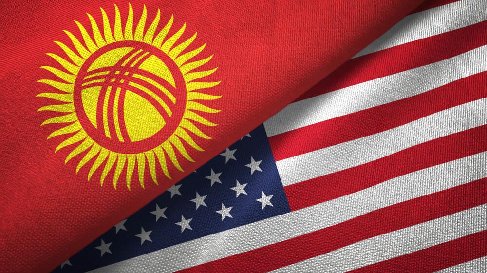 АКШ башка өлкөлөрдү Кыргызстандан үлгү алууга чакырды