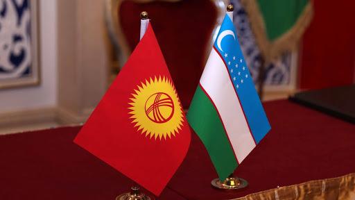 Өзбекстан Кыргызстанга 50миллион доллар бөлөт