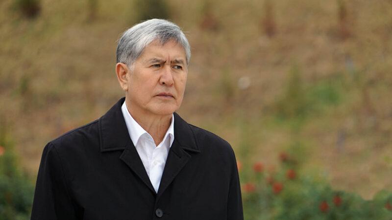 Алмазбек Атамбаевдин баш коргоо чарасы узартылды