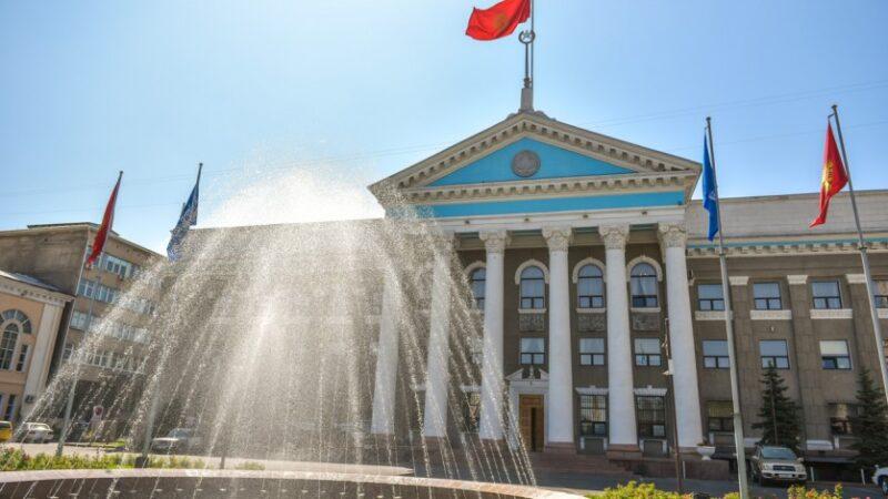Бишкек шаардык кеңешине шайлоодон өткөн талапкерлердин тизмеси