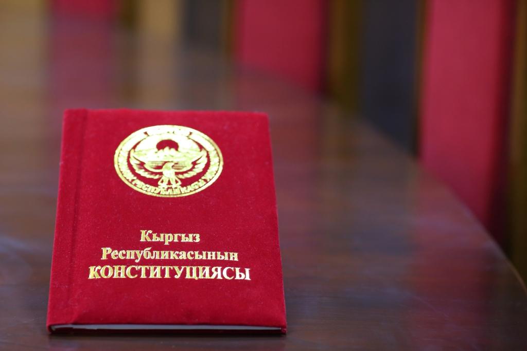 БШК референдум боюнча соңку, расмий жыйынтыгын жарыялады
