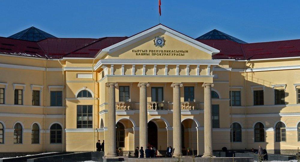 Прокуратура: Айзаданын өлүмүнө байланыштуу милиция кызматкерлерине кылмыш ишин козголду