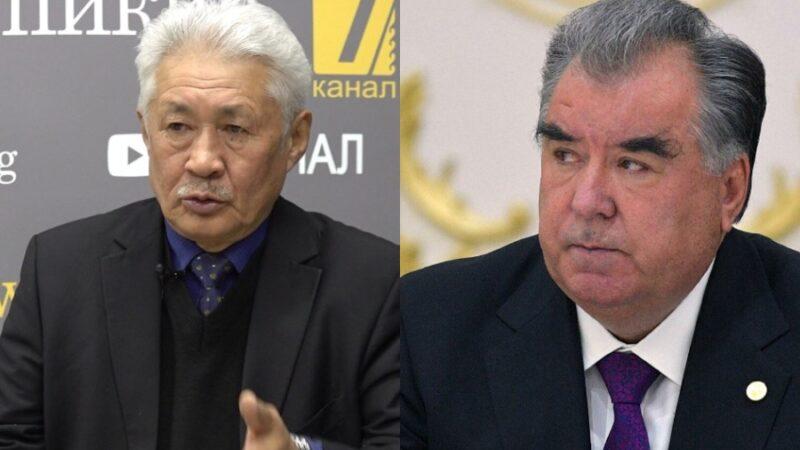 Турсунбек Акун: «Эмомали Рахмон Кыргызстанга расмий нота жөнөткөн эмес!»