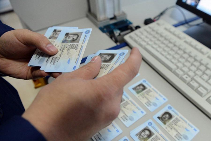 Пенсионерлерге, жетим балдарга ID-карт акысыз берилет (ТИЗМЕ)