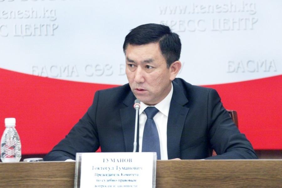Жогорку Кеңештин мурдагы депутаты Токтогул Туманов каза болду