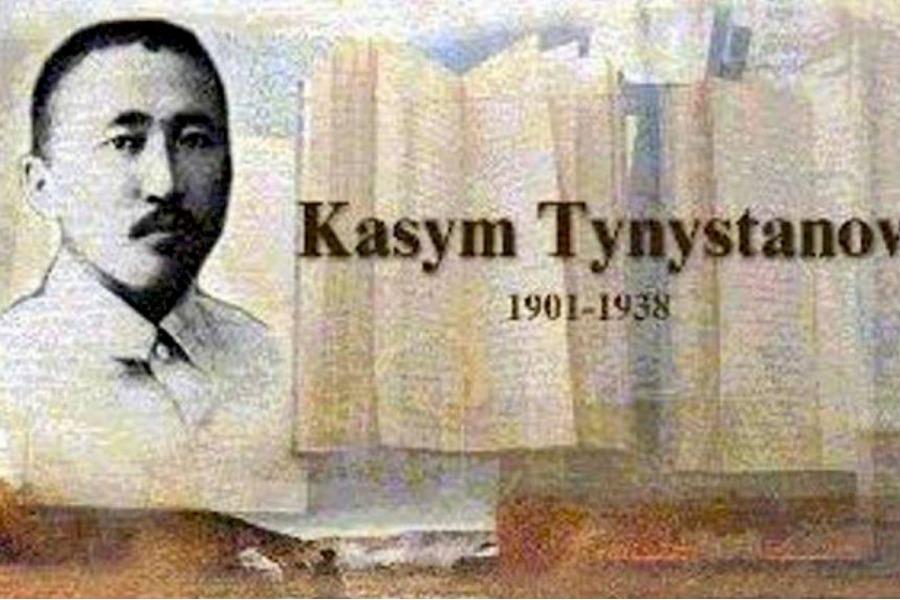 Касым Тыныстановдун 120 жылдыгына карата беш айлык акция башталды