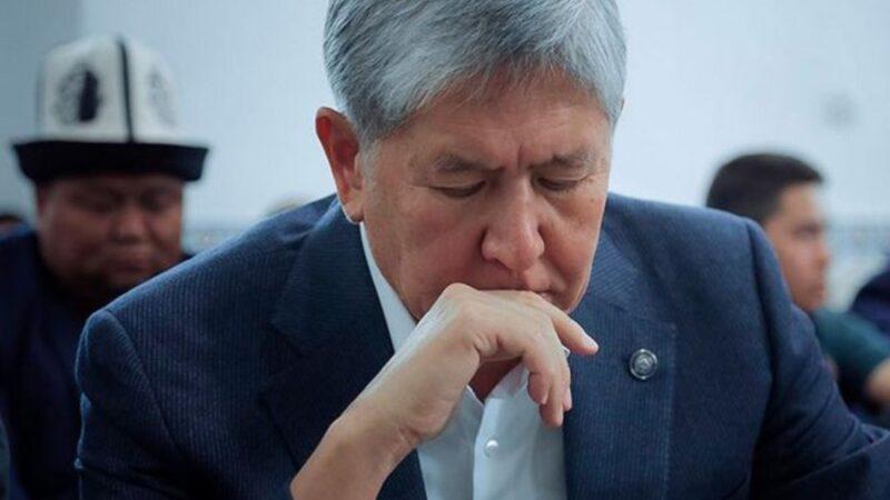 Алмазбек Атамбаевдин ден соолугун иликтөөчү экспертиза дайындалды