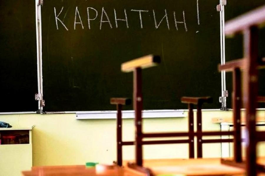 COVID-19. Бишкек мэриясы кайсы мектептер карантинге жабылгандыгын айтты