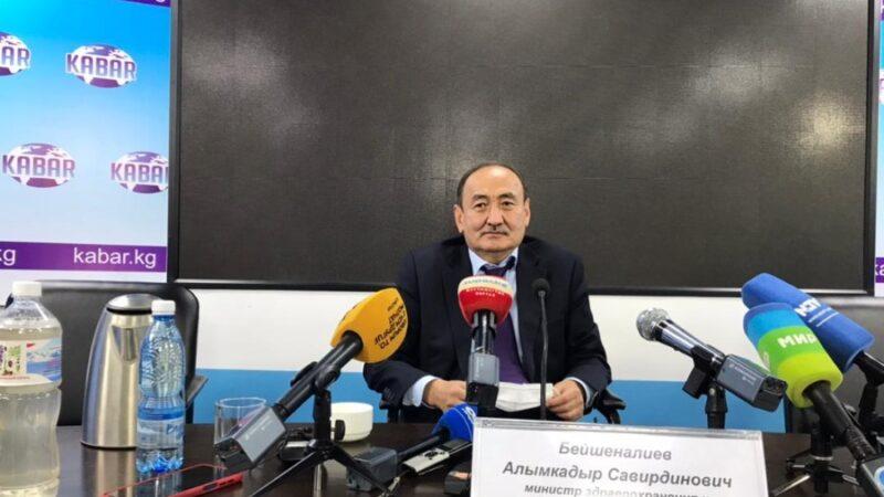 Азырынча Кыргызстанга карантиндик чектөөлөрдү киргизүү планы жок