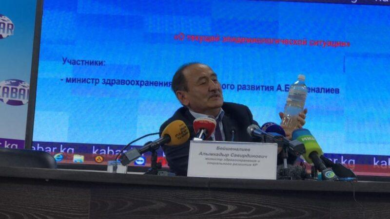Кыргызстанда уу коргошун 300 бейтапка берилип, байкоо жүргүзүлдү