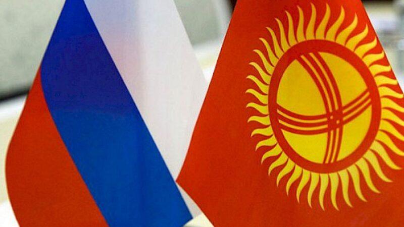 Алмазбек Бейшеналиев баштаган делегация иш сапары менен Россияга барды