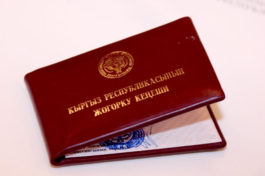 Кубанычбек Жумалиевдин мандаты кимге берилери белгилүү болду