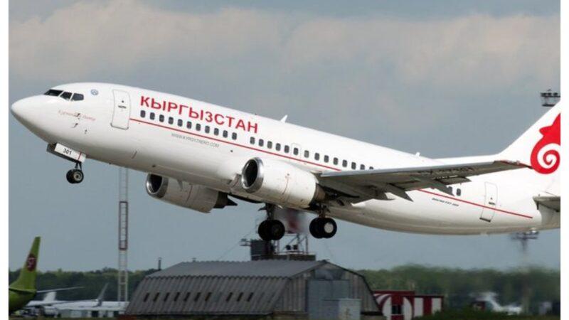 Бишкек — Иран авиакаттамдарын жандандыруу талкуланууда