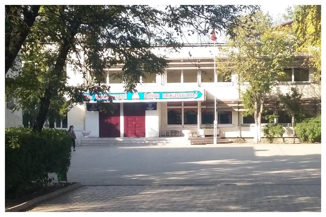 Бишкек шаарында №28 мектеп карантинге жабылат