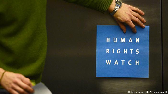 Укук коргоочу Эл аралык Human Rights Watch уюму тажик бийлигин сындады