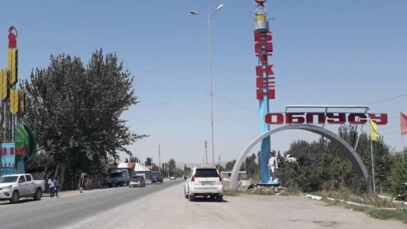 «Баткен облусуна өзгөчө статус берүү» Мыйзам долбоору боюнча маалымат