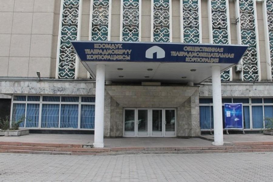 Садыр Жапаров КТРКны реформалоо керектигин баса белгиледи