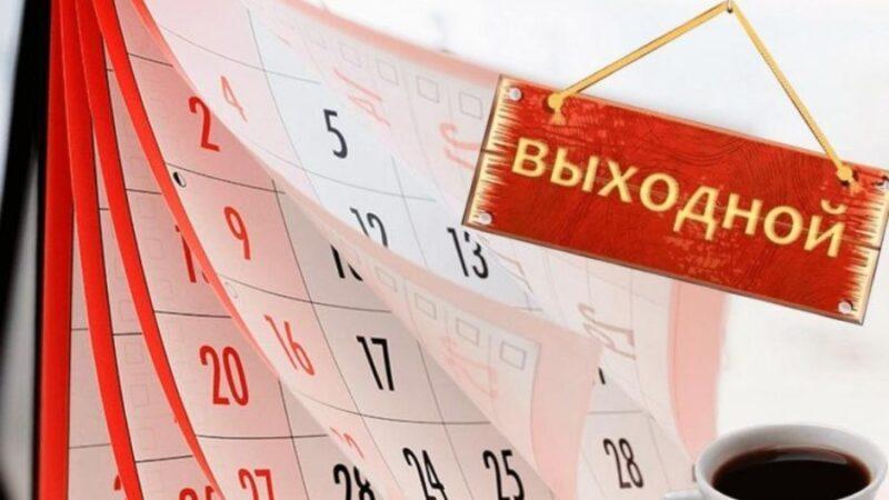 «10-май иш күнү» Кыргызстандыктар августта 4 күн катарынан эс алмай болушту