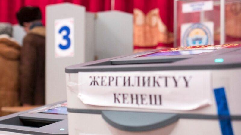 Жергиликтүү кеңештин жыйынтыгын «Ак-Батадан» башка партиялар таанышат