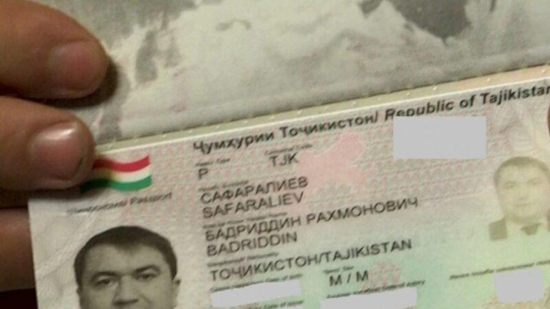 Тажик паспорту бар жарандар өлкөдөн чыгарылабы? ИИМден жооп