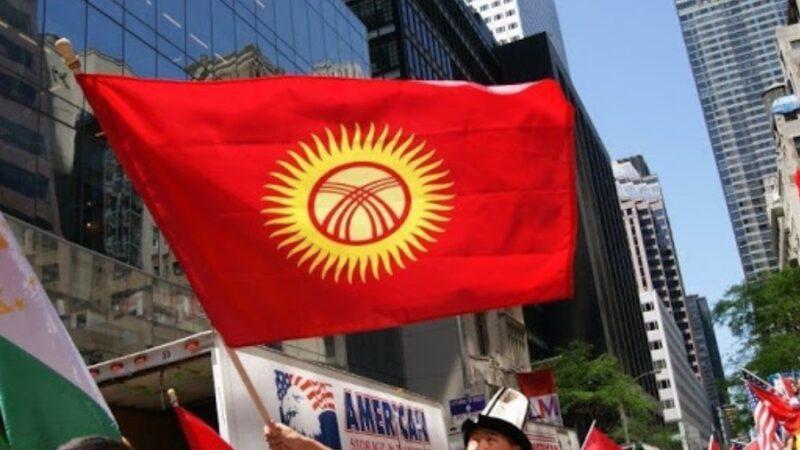 Эл аралык уюмдардын жетекчилери кыргыз элине куттуктоо телеграмын жөнөтүштү