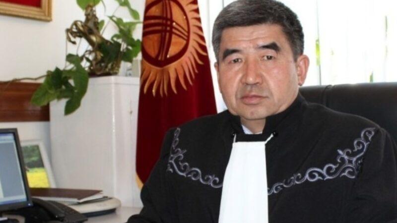 Жогорку соттун судьясы Жумабеков ээлеген кызматынан бошотулду