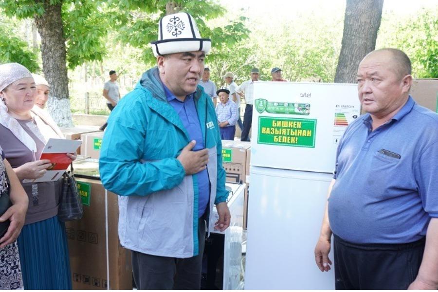 Бишкек шаардык мусулмандар казыятынын жамааты, чек ара чырынан жабыр тарткандарга жардам берди