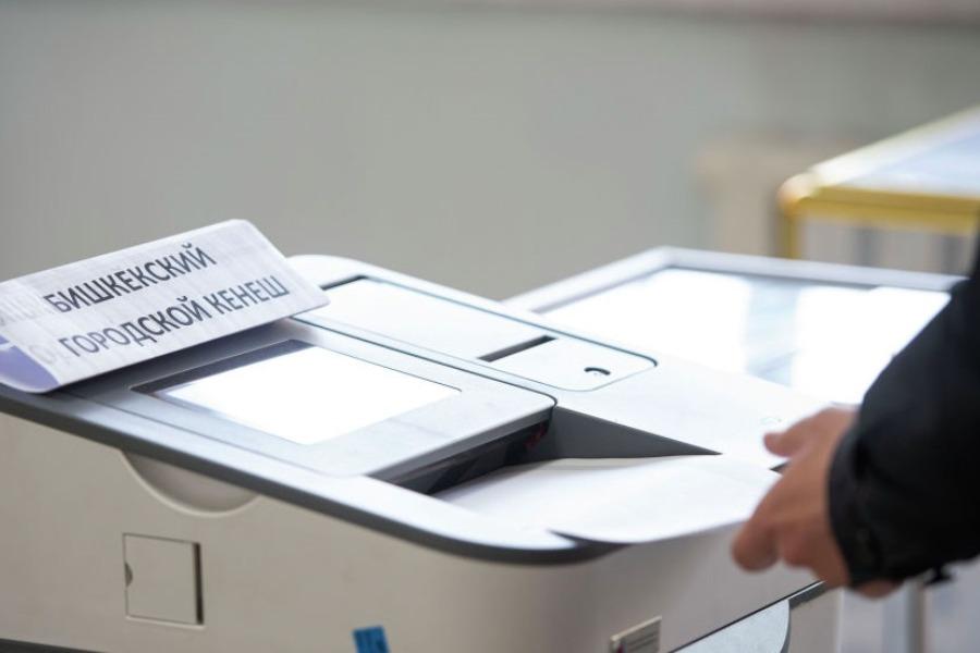 Бишкек, Ош жана Токмок шаардык кеңештеринин депутаттарын шайлоо күнү белгиленди