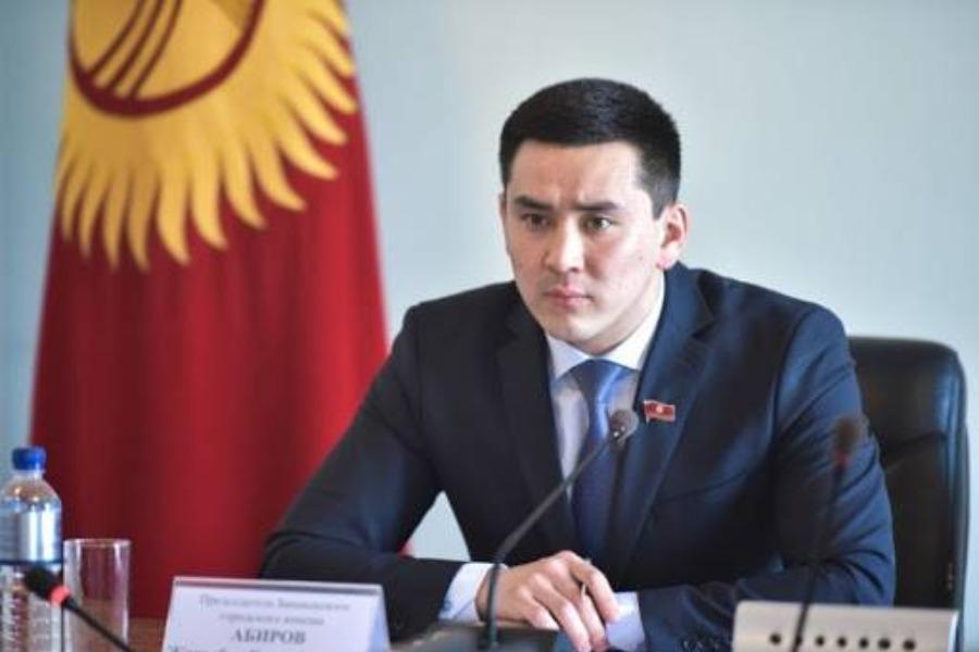 Бишкек шаардык кеңешинин төрагасы Абировго кылмыш иши козголду