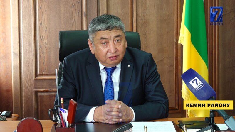 Жаңы аким Алайбек Жумаев Кемин районунун активдерине тааныштырылды