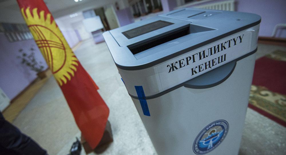 Тизме: Бишкек шаардык кеңешине 13 партия катышуу арызын берди