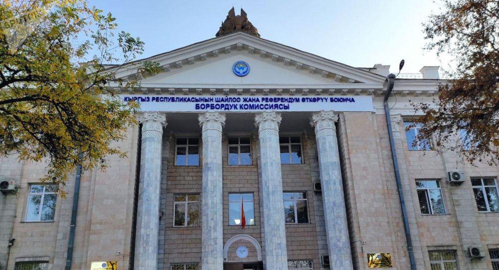 БШКнын жаңы курамына Парламент сунуштаган талапкерлер
