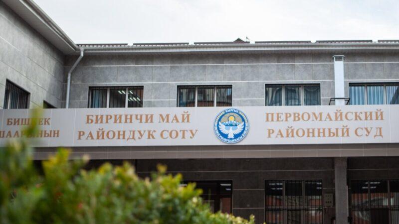 УКМКнын мурдагы Бишкек шаардык жетекчиси коррупцияга айыпталып камакка алынды
