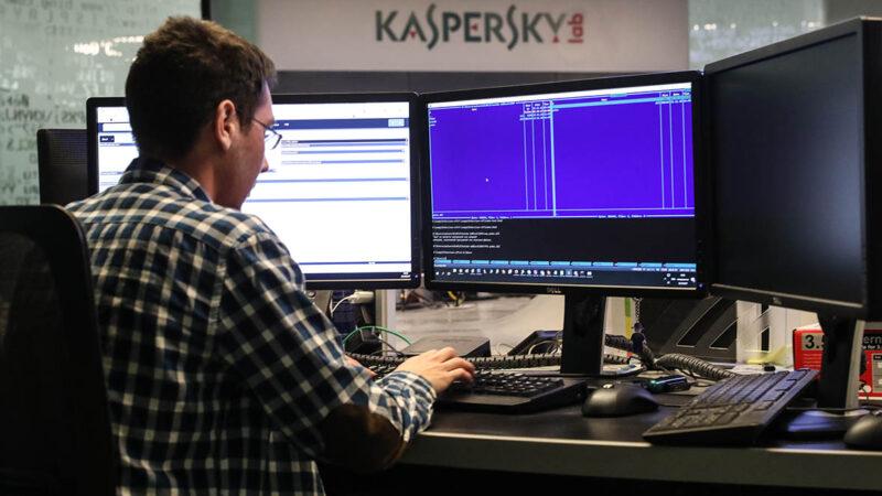 УКМК киберкоопсуздукту камсыздоо үчүн «Касперский» лабораториясы менен кызматташат
