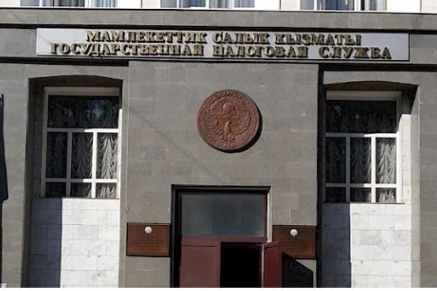 Салык кызматынын парламентке сунушталган жасалма отчету иликтенүүдө
