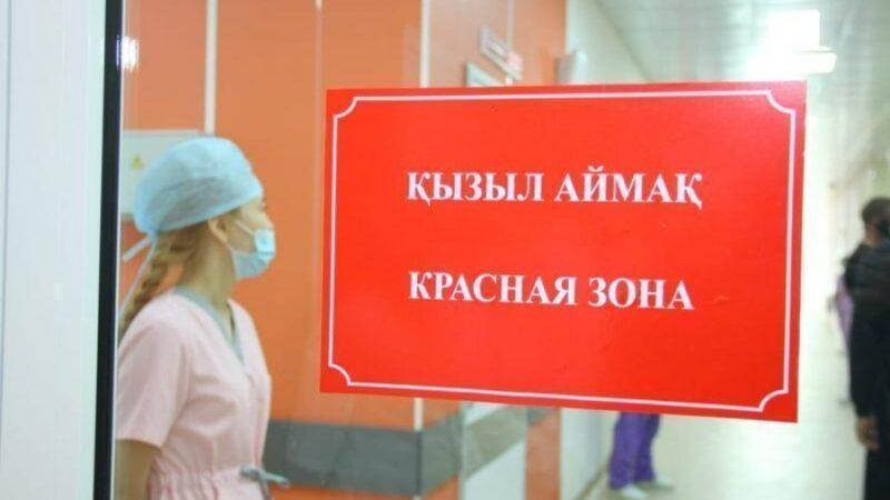 Бишкектеги бардык райондор «Кызыл зонага» кирди