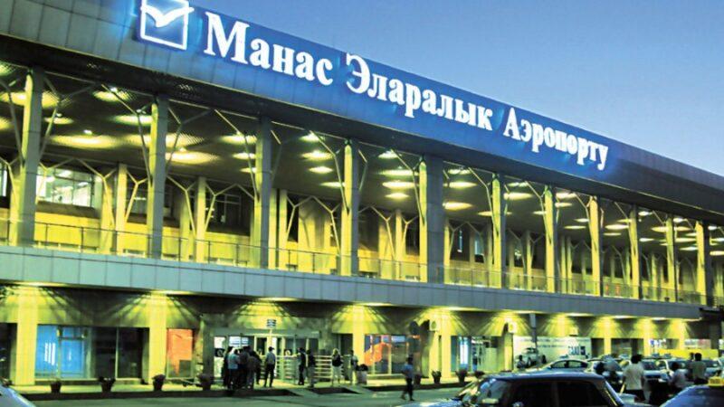 «Манас» аэропортунан ПЧР тестти күнү-түнү тапшырса болот