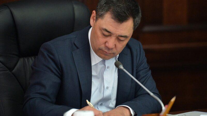 УКМКнын Антикоррупциялык кызматы жоюлду