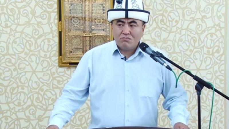 Кыргызстан мусулман дин башкармалыгынын азирети муфтийи болуп Замир Ракиев шайланды