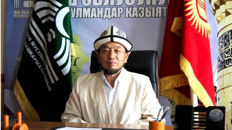 Ош облусунун мусулмандар казысы болуп Сайдамир ажы Жейналиев дайындалды