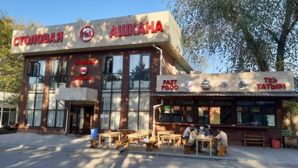 Бишкектеги «№1-ашканада» массалык уулануу болуп, 22 жаран ооруканага түштү