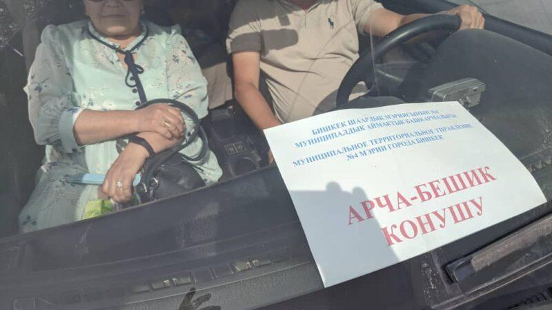 Бишкек: Акимияттар шаар тургундарын акысыз ташыган автоунааларды уюштурууда