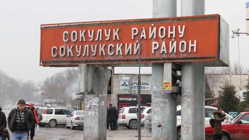 Прокуратура: Жалпы баасы 24 млнго жакын объектилер Шопоков мэриясынын балансына кайтарылды