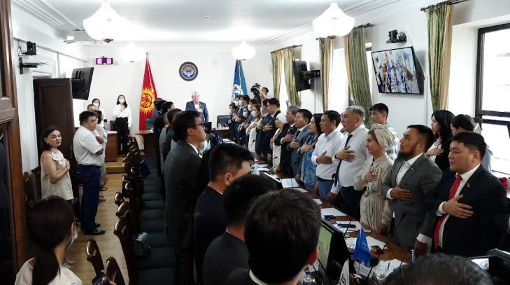Бишкек шаардык кеңешинин депутаттары фракция лидерлерин шайлады